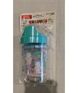 Playtex Cherubs Look 6 oz Sippy Cup Baby Cup - Ages 6m+ Vintage Old Stoc... - $14.85