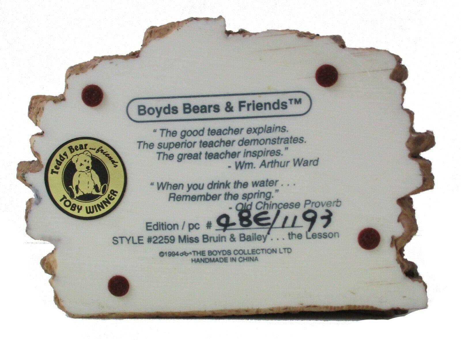 Boyd's Bears Miss Bruine & Bailey the Lesson Teacher Vintage w Box Style # 2259