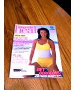 AMERICAN HEALTH FOR WOMEN MAGAZINE BEST OF EVERYTHING HEALTHY MAY 1999 - $2.96