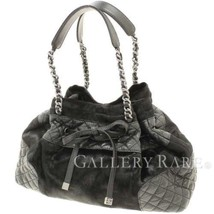 CHANEL Black Calf Harako Leather A32499 Italy Chain Tote Bag Authentic 4... - $483.75