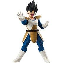 Dragon Ball Super: Shodo Part 4 Vegeta Action Figure *NEW* - $24.99