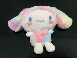 Cinnamoroll Big Pouch Rainbow Plush Doll Sanrio 8in  - $50.44