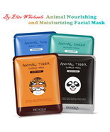 Fun Animal Tiger Dog Sheep Panda Nourishing and Moisturizing Facial Mask - £7.71 GBP+