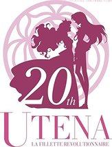 Utena La Fillette Revolutionnaire (English Audio) Complete Blu-ray Box Limited - $387.00