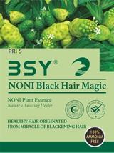 BSY Noni Black Hair Magic Color Ammonia Free Plant Essence Shampoo Dye 12 ml - $14.21+
