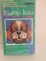 """Krafty Kids Kids Latch Hook Kit Complete Kit Ages 7+ Puppy Dog 8"""" X 8"""" - New - $9.79"""