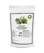 R V Essential Organic Tulsi Powder Ocimum Sanctum USDA Certified Natural  - $7.62+
