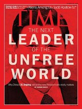 Time Magazine,OCTOBER 22, 2012, THE NEXT LEADER OF THE UNFREE WORLD - $2.92