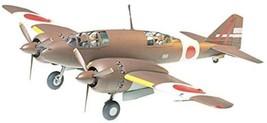 Tamiya 1/48 No.56 Japanese Army Mitsubishi Ki-46 Remodeled Air Fighter J... - $87.00