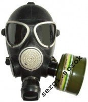 Russian Army Military Gas Mask GP-7VM 2014 year