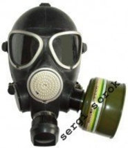 Russian Army Military Gas Mask GP-7VM 2014 year - $49.99