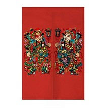 George Jimmy Traditional Chinese Style Doorway Japanese Noren Curtain Be... - $51.93