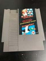 Super Mario Bros. / Duck Hunt (Nintendo Entertainment System, 1985) - $9.85