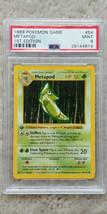 Pokemon Metapod 54/102 1st Edition Base Set PSA 9 1999 TCG Game Shadowless - $29.99