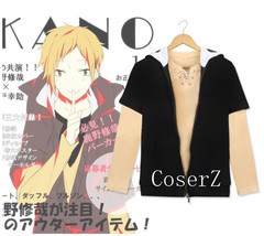 Kagerou Project MekakuCity Actors Kano Shuuya Cosplay Costume - $45.00