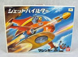 BANDAI GREAT MAZINGER HOVER PILDER BRAIN CONDOR SHOGUN MODEL KIT NEW! - $69.29