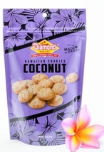 COCONUT (1.8 OZ) Diamond Bakery Hawaiian Cookies - $9.99