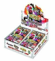 Battle Spirits God 煌臨 ed feedback booster pack of Chapter 4 God [BS47] (... - $108.53