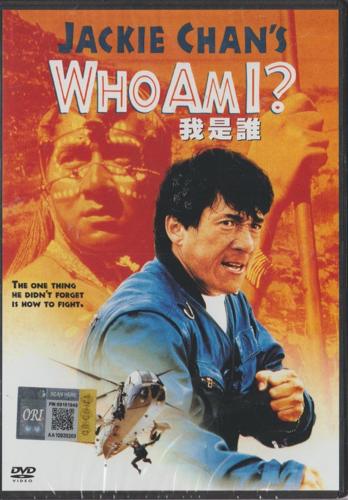 Jackie Chan Chinese Movie DVD Who Am I ? (1998) English ...