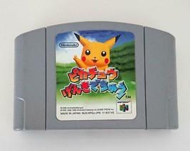Pikachu-Ginki Nintendo 64 Software - $37.68