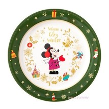 Tokyo Disney Resort Limited 2017 Christmas Art Plate Minnie Mouse worm &... - $57.42