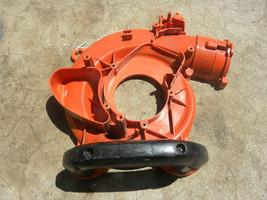 Echo Blower Fan Case #E103000451 Fits PB-251, 255 - $19.75