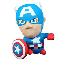 Marvel Super Deformed 7 Inch Tall Captain America Plush Brand NEW! - $18.99