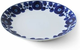 Hakusan porcelain Plate Hasami yaki ware Bloom Denner Plate Wreath 26㎝ J... - $102.50