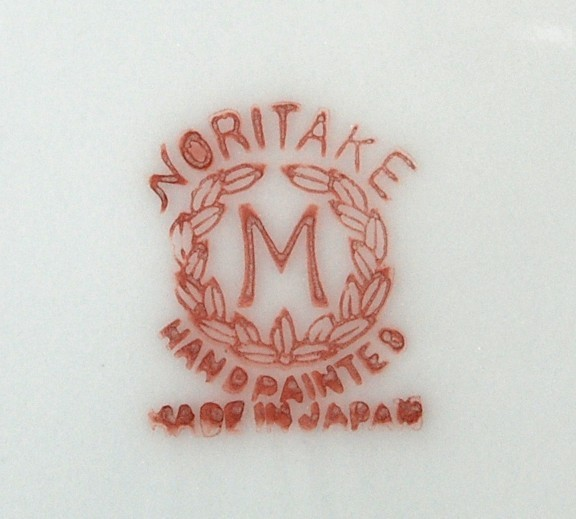 "Noritake 2-Handled 9"" Serving Bowl M in Wreath Mark Floral Dark Blue & Gold Trim"