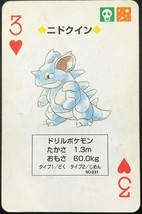 Nidoqueen 1996 Pokemon Card playing card poker card Rare BGS Nintendo From JP - $29.99