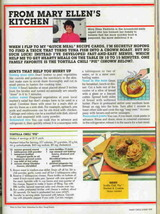 Vintage family circle magazine feb 1987 4 thumb200