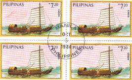 4 1984 PILIPINAS - CASCO Boat PHP7.20, Unused Stamp - $2.95