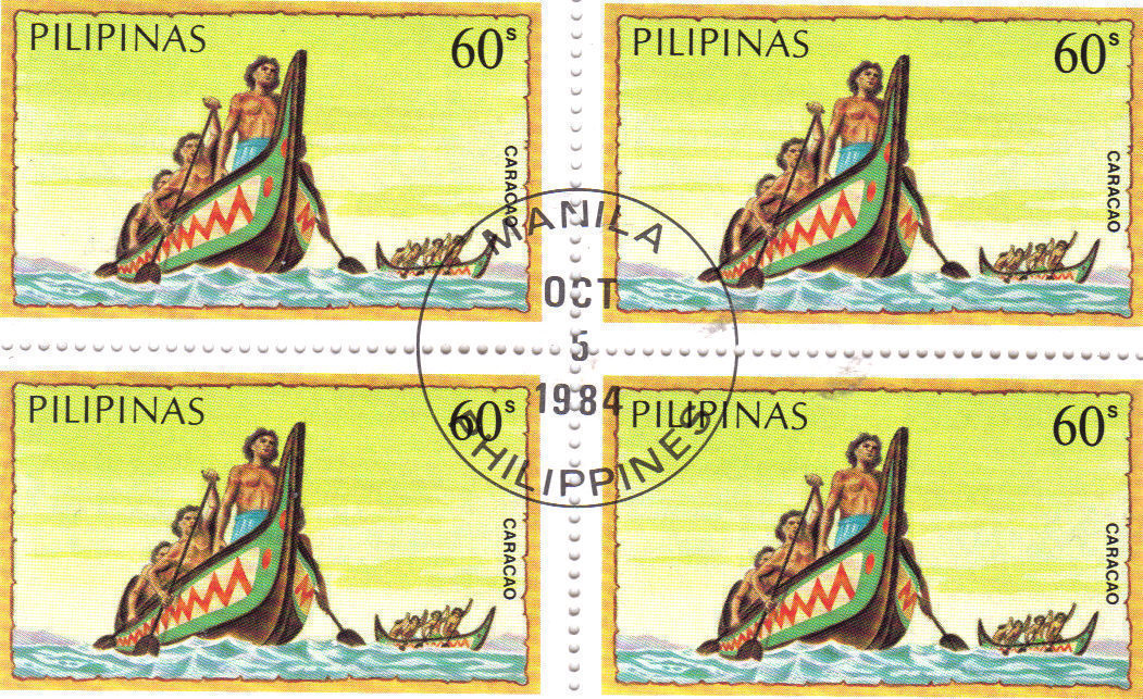 4 1984 PILIPINAS -CARACAO Boat 60S, Unused Stamp