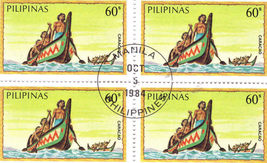 4 1984 PILIPINAS -CARACAO Boat 60S, Unused Stamp - $2.95