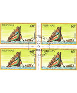 4 1984 PILIPINAS -CARACAO Boat 60S, Unused Stamp - ₹210.18 INR