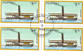 4 1984 PILIPINAS -STEAMBOAT PHP8.40, Unused Stamp - $2.95