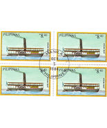 4 1984 PILIPINAS -STEAMBOAT PHP8.40, Unused Stamp - €2,60 EUR