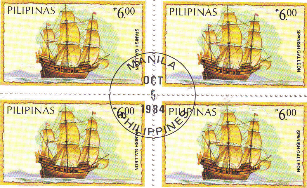 (4) 1984 PILIPINAS - SPANISH GALLEON PHP6.00, Unused Stamps
