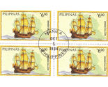 Pilipinas stamp galleon thumb155 crop