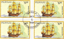 (4) 1984 PILIPINAS - SPANISH GALLEON PHP6.00, Unused Stamps - $395.00