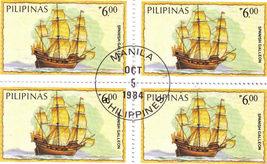 (4) 1984 PILIPINAS - SPANISH GALLEON PHP6.00, Unused Stamps - $395.00