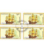 (4) 1984 PILIPINAS - SPANISH GALLEON PHP6.00, Unused Stamps - €358,27 EUR