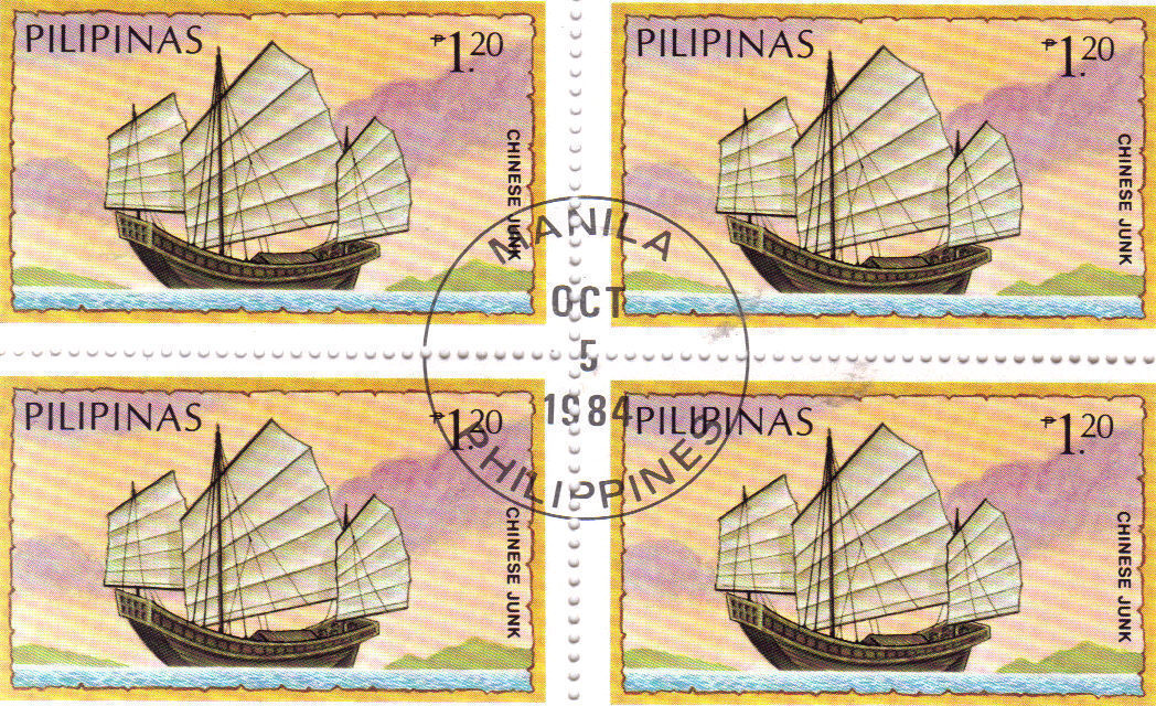 Primary image for 4 1984 PILIPINAS - CHINESE JUNK PHP1.20, Unused Stamp
