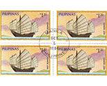 Pilipinas stamp chinese junk thumb155 crop
