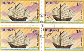 4 1984 PILIPINAS - CHINESE JUNK PHP1.20, Unused Stamp - $2.95
