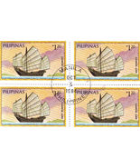 4 1984 PILIPINAS - CHINESE JUNK PHP1.20, Unused Stamp - $3.94 CAD
