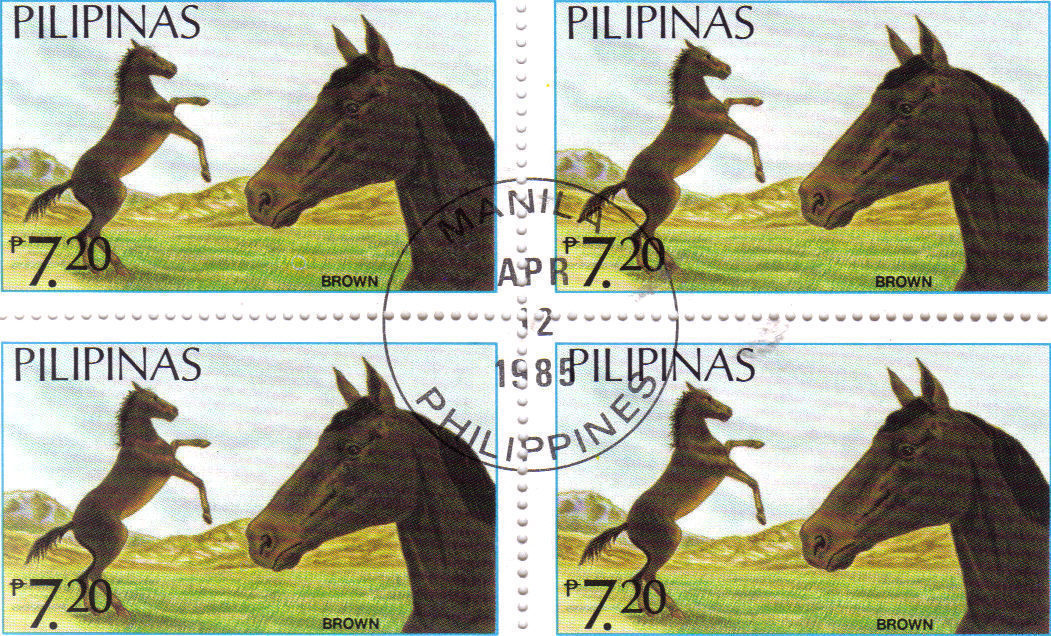 4 1985 PILIPINAS - BROWN Horse PHP7.20, Unused Stamp