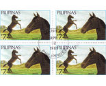 Pilipinas stamp horse brown thumb155 crop