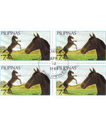 4 1985 PILIPINAS - BROWN Horse PHP7.20, Unused ... - $3.50