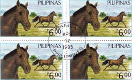 4 1985 PILIPINAS - BAY Horse PHP6.00, Unused Stamp - $3.95